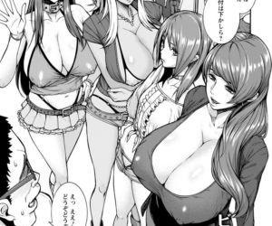 Miuridzuma - part 4