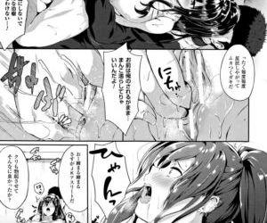 Zetsubou no Tenshi-sama - Dear Angel of Despair - part 6