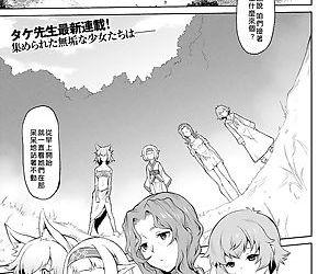 Kisei-jyu Vol. 1-3