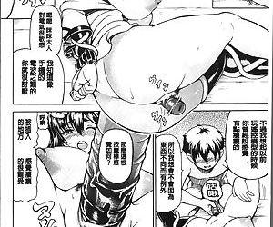 Mimi-sama Okkiku Shite! - Mimi... Make me Big! - part 10