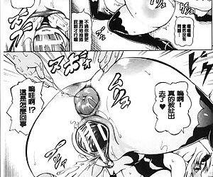 Mimi-sama Okkiku Shite! - Mimi... Make me Big! - part 11