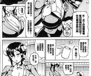 Mimi-sama Okkiku Shite! - Mimi... Make me Big! - part 4