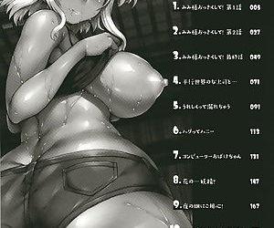 Mimi-sama Okkiku Shite! - Mimi... Make me Big!