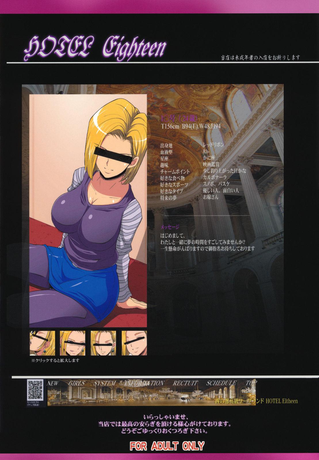 (C79) [Youkai Tamanokoshi (CHIRO)] Koukyuu Soapland Hitozuma 18-Gou Ten - High-Class House Wife Soap Land - No. 18..