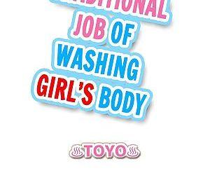 Traditional Job of Washing Girls Body - part 15