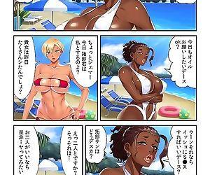 バレー部ママとビーチでSEX練習 ~食い込み水着をズラしてお尻にスパイク~ 【フルカラー】 - part 3