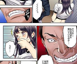 Ikaseru Furi suru dake tte Itta no ni... Satsutaba o Kuwaenagara Maji Ikigao o Sarasu JK - part 4