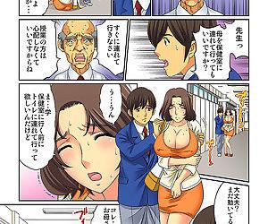 Hahaoya Swap - Omae no Kaa-chan Ore no Mono 2 - part 2