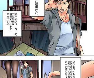 Onnanoko ga Ochita Saki wa- Ore no Musuko no Sakippo deshita Ch. 1