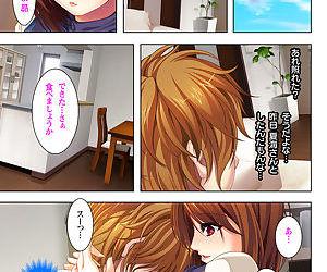 Itsu made mo Musuko no Mama ja Irarenai! - part 2