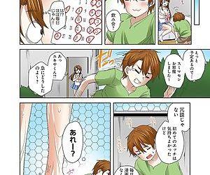 Kosuhame ~Kininaru Bukatsu no Anoko to Ecchi!~ 1-3