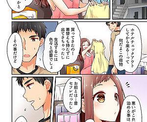 Arisugawa Ren tte Honto wa Onna nanda yo ne. 14 - part 2