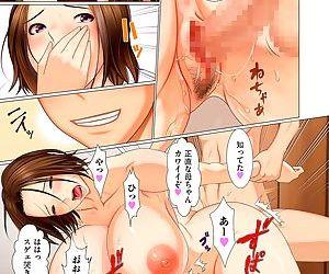 Musuko no Omocha ~Boshi o Tsunagu Haitoku no Yokubou~ - part 2