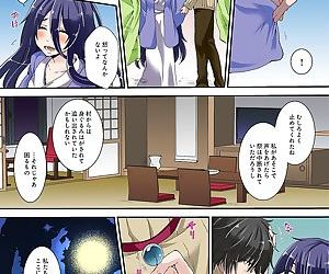 Kimusume Utage ~Kimusume no Utage~ 1-3 - part 2