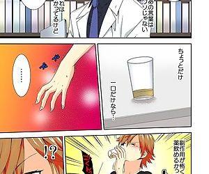 Kyou kara Onna- Hajimemashita. ~Ani to Shinyuu ni Mainichi Oku made~ 6