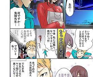 Zetsurin Taiiku Kyoushi ~Bloomer! Sukumizu! Hame Houdai!!~ - part 3