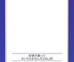 Arisugawa Ren tte Honto wa Onna nanda yo ne. 8 - part 2