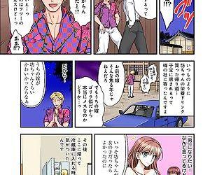 Nyotaika Gokudou- Nakaiki Chuudoku!? Manman Panic! 3 - part 3