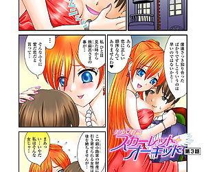 Bishoujo Kaitou Scarlet Orchid ~Gacchiri Kairaku Land Zoukan~ - part 2