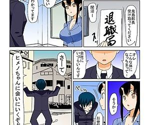 Binkan Taimashi Himeno-chan 1 - part 2