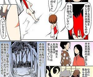 Binkan Taimashi Himeno-chan 1 - part 4