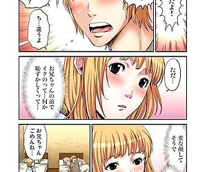 Otona no Douwa ~Aoi Tori