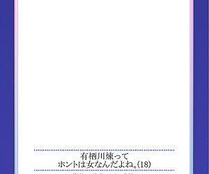 Arisugawa Ren tte Honto wa Onna nanda yo ne. 18 - part 2
