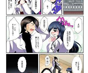 Yalileo ~Tensai Kagakusha ga Jikan Teishi ni Zenryoku o Sosoidara~ 2