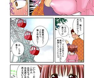 Imouto Rental. - part 2