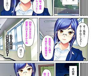 Itsu made mo Musuko no Mama ja Irarenai! 2
