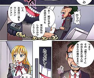 Anoko o Saimin de Boku no Iinari ni Dekita nara