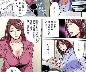 Fukushuu JK Naburi - part 4