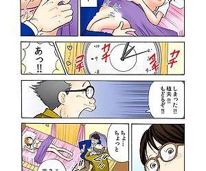 Oni Revenge! ~Onna o Dorei ni Suru Houhou~