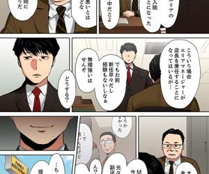 Otto no Buka ni Ikasarechau... Aragaezu Kanjite Shimau Furinzuma 5