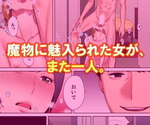 Otto no Buka ni Ikasarechau... Aragaezu Kanjite Shimau Furinzuma 4