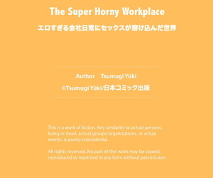 The Super Horny Workplace