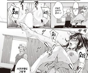 Galochi○chin ni katenakatta kanojo - 양아치 남자의 자지에 패배한 그녀