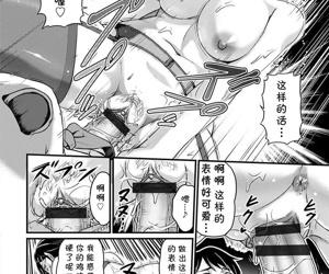 Kyonyuu Shisho no Himitsu