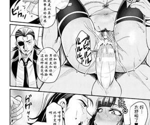 Genkaku Iinchou HaraPun Seisai!