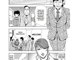 Nikuhisyo Yukiko chapter 18