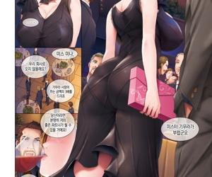 Kubiwa - 개목걸이
