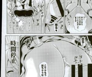 Touhou Kabejiri 8 Sakuya Izayoi - part 3494