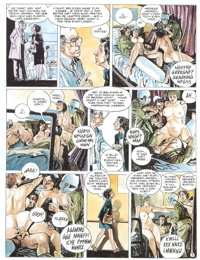 Thrills #2 - A Passionate Woman and Other Stories - part 3