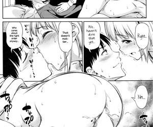 Zenbu- Kimi no Sei da
