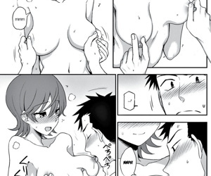 Watashi ni Omakase - Leave It To Me