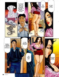 French Kiss 10 - part 3