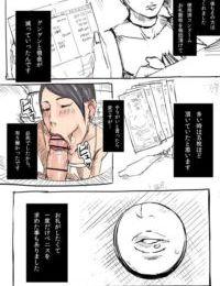 Miho Rei - part 32