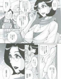 Nympho Maman Boshi Soukan - Mama no Shikyuu wa Boku no Mono
