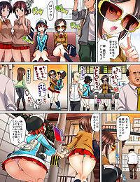 Hattara Yarechau!? Ero Seal ~Wagamama JK no Asoko o Tatta 1-mai de Dorei ni~ 8